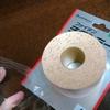 大発見の兆し!ファイテン「チタンテープ」 を購入!足裏刺激グッズとしての可能性を探る。