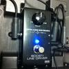 MXR/CAE Boost/Line Driver MC401