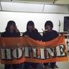 HOTLINE2016ショップオーディションレポートvol.3