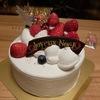 横浜ロイヤルパークホテル コフレのクリスマスケーキ
