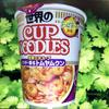 麺類大好き84 日清カップヌードルトムヤムクン+生パクチー&味の素