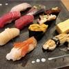 【板前さんが握る】代官山で1.000円台で美味しいお寿司ランチが食べられるお店