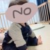 「座る」を幼児語でなんと言う?