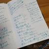ノートにたまるエネルギーと爆発力