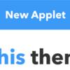 Google Home, IFTTT, Google Sheet, Slack連携