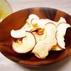 材料1つ!簡単すぎるサクサクりんごチップスの作り方