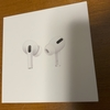 AirPods Pro まじで、神