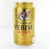 ヱビスビールは2020年で誕生130周年!贈られるとテンションが上がるビール