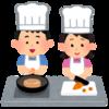 子供とお料理しながら勉強で一石二鳥しませんか?