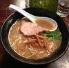 【今週のラーメン1070】 學虎 (東京・田町) 學虎らーめん