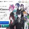 無人の渋谷で謎と青春が踊る!圧巻のVRミステリー『東京クロノス』レビュー!【PSVR/PC】