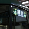 江ノ電クリスマスバージョン(と稲村ケ崎)