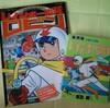 4月に完全版『レインボー戦隊』発売!