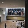 【ベラスケス】プラド美術館展@国立西洋美術館に行ってきたよ【スペイン】