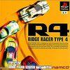 RIDGE RACER TYPE 4 R4はオサレさん