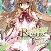 アニメ Rewrite 1話感想
