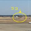 F-4戦闘機を見に、茨城空港へ