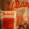 ZABAR'Sのコーヒー