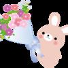 【Gポイント】ポイント交換感謝祭!! まとめて&はじめてのポイント交換でボーナスチャンス