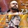7.30 新日本プロレス G1 CLIMAX 28 11日目 ツイート解析