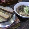 つけ麺好きも蕎麦好きも、大満足のつけ蕎麦店@つけ蕎麦 六文銭 千葉県柏市 3回目