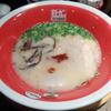 【食べログ3.5以上】久留米市津福本町でデリバリー可能な飲食店1選