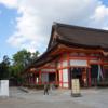 祇園閣(遠望) 京都府京都市東山区祇園町