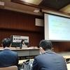 日本労働弁護団主催「労働法講座」に参加して~パワハラ・セクハラ事件の勘所~