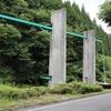 ドライブの旅 2019 in 鳥取→岡山 -健康の森-