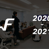 代表井手が振り返るFlatt Security の2020。各事業の進捗と強力な仲間のジョイン