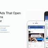Messenger Platformのアップデート発表。Messengerへの誘導を促すFacebook広告・スポンサードメッセージが配信可能に