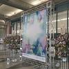 高崎映画祭授賞式 #32