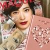 雑誌マキア12月号【付録】にSUQQUのファンデ!