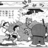 最近のこと(2013/08/15~)