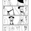 艦これ漫画 「ファッション」