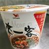 【台湾】小腹が空いた時の強い味方、カップラーメンの來一客