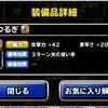 level.1222【ウェイト100】第158回闘技場ランキングバトル2日目