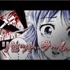 【リセットゲーム】脱出系謎解き漫画が面白い!