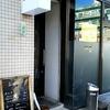 南イタリアの素朴な家庭料理とパスタ♪ シロッコ・中田養蜂所で「はちみつ」購入