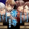 3DS/VITA 雷子-紺碧の章-が4月7日発売決定!予約特典は豪華サントラ!
