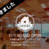 Yahoo! のコワーキングスペース『LODGE』は無料&快適!