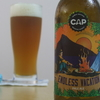CAP Brewery 「ENDLESS VACATION」