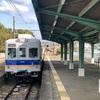 2/XX 南海多奈川線に乗ってみた