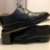 靴の収納について。靴ホルダーのオススメ!