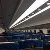 新幹線の輸送力と日本の優位性