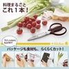 料理ばさみ フィットカットカーブ 分解、食洗機対応 さらに使いやすくておすすめ 自宅焼肉にも使えます