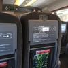 プラスEXを使っての新幹線出張(こだまのグリーン車)