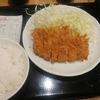 大手町【とんかつ まるや 大手町店】ロースかつ定食 ¥700