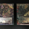 【Z/X】 ブースター8弾限定構築 格安赤黒デッキレシピ紹介  【Card-guild】
