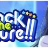 【プロセカ】イベントストーリー「Knock the Future!!」